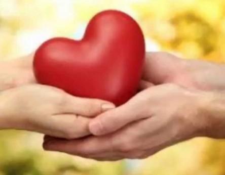 gift of love 2